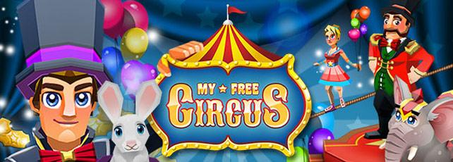 my free circus erschienen