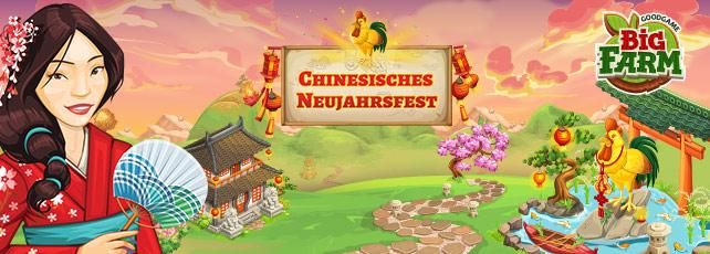 Goodgame Big Farm Event - Chinesisches Frühjahrsfest