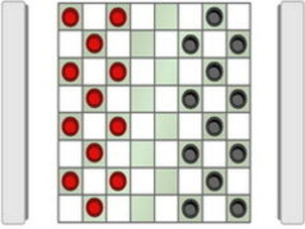 Bild zu Denken-Spiel Dame