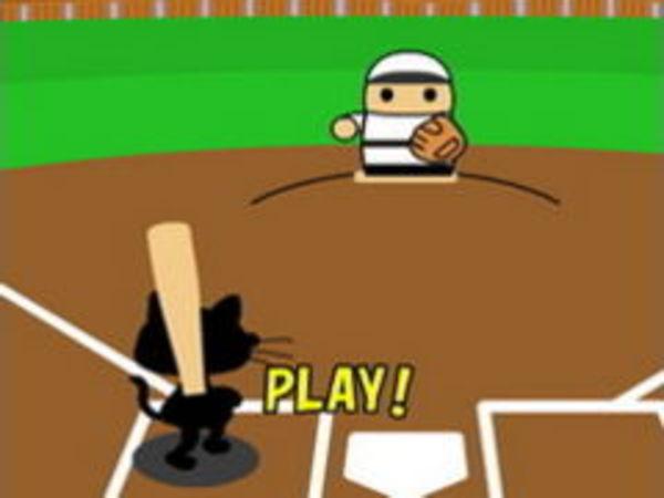 Bild zu Sport-Spiel Japanese Baseball