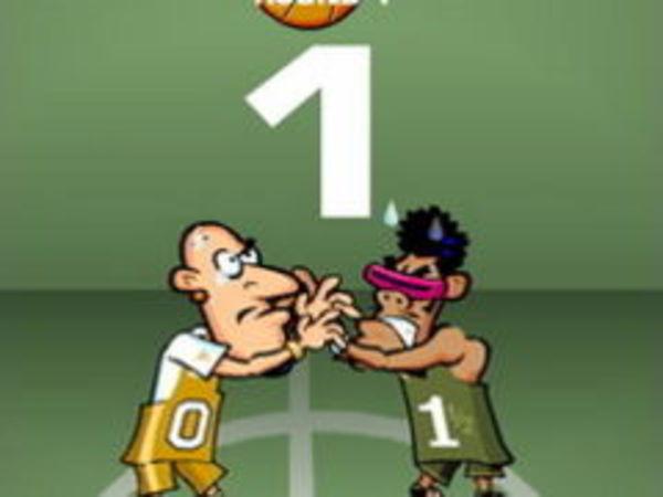Bild zu Sport-Spiel Jumpball Jam