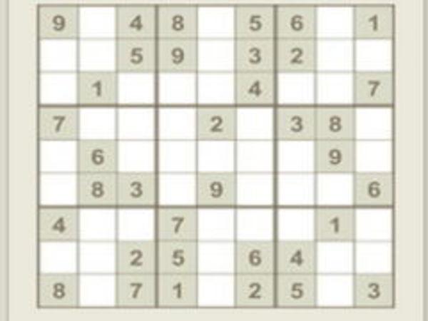 Bild zu Denken-Spiel Just Sudoku
