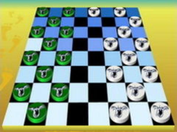 Bild zu Denken-Spiel Koala Checkers