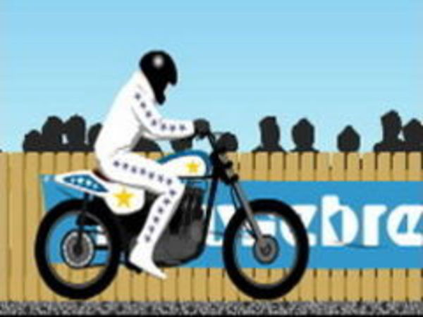 Bild zu Rennen-Spiel Mobike