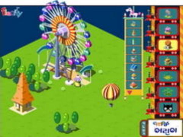 Bild zu Geschick-Spiel Funpark Builder