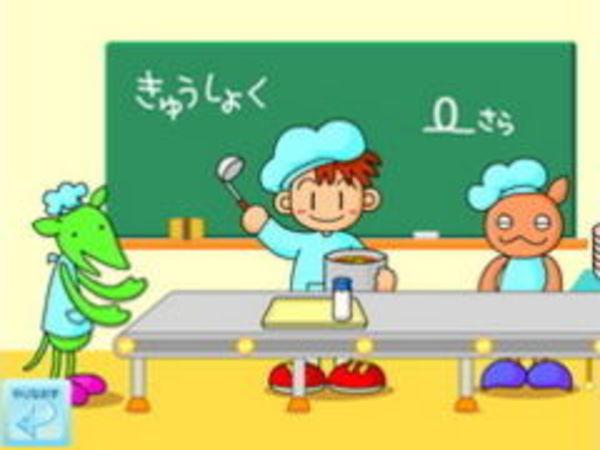 Bild zu Mädchen-Spiel Suppenküche