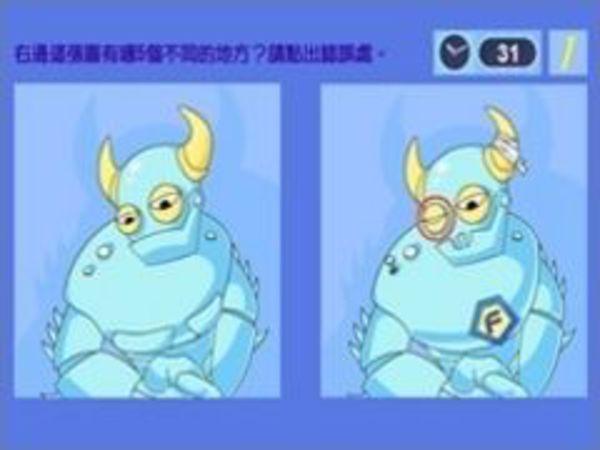Bild zu Denken-Spiel Different Robot