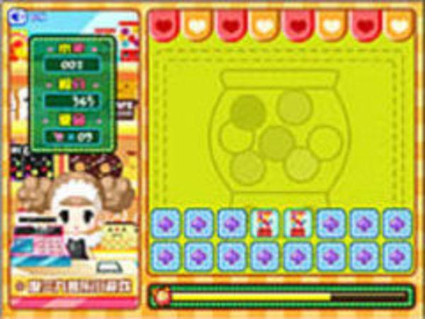 Bild zu Denken-Spiel Sweety Market