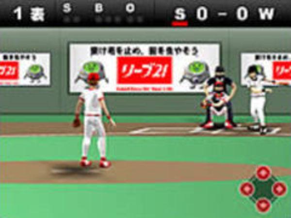 Bild zu Sport-Spiel Shockwave Baseball