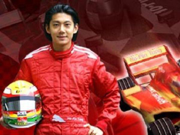 Bild zu Rennen-Spiel Ho-Pin Tung Racer