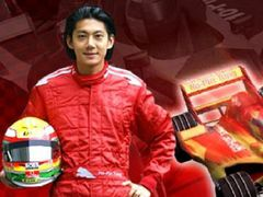 Ho-Pin Tung Racer spielen