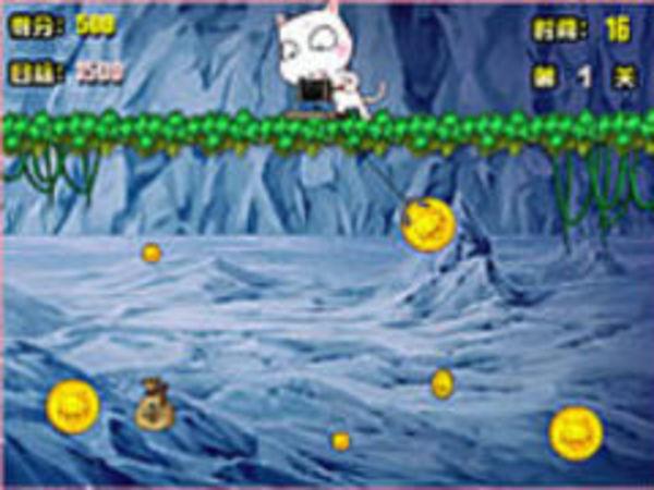 Bild zu Geschick-Spiel Goldminer cat