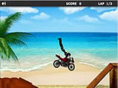 Beach Rider spielen