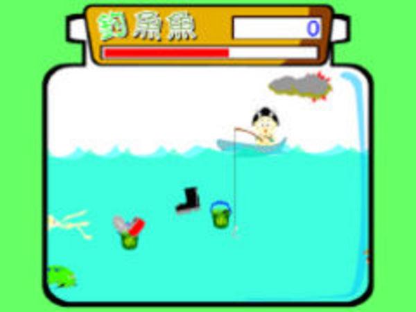 Bild zu Geschick-Spiel Fischen