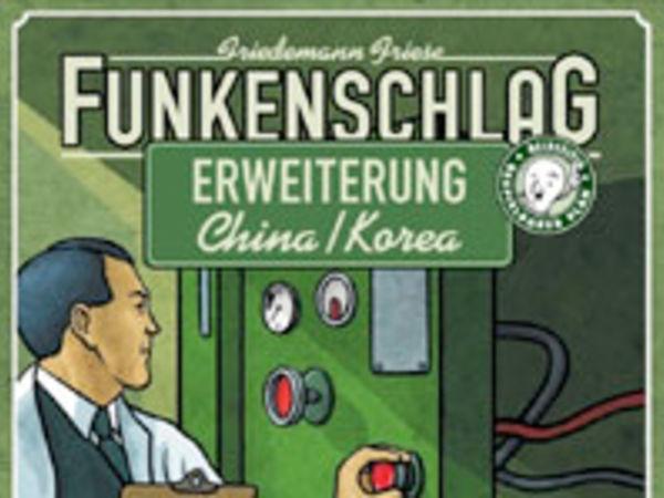 Bild zu Frühjahrs-Neuheiten-Spiel Funkenschlag - Erweiterung China/Korea