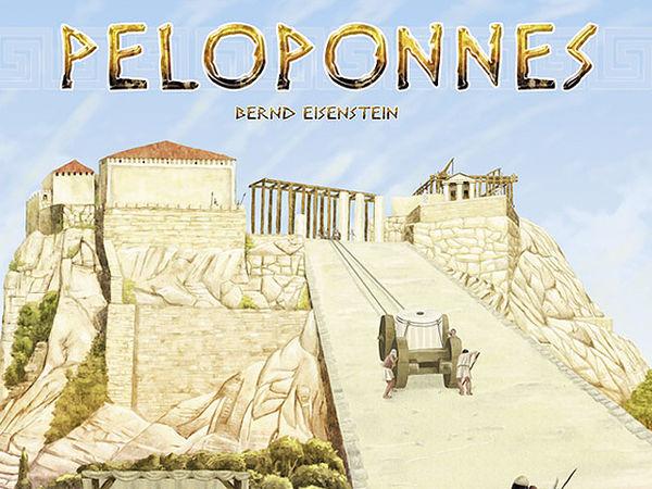 Bild zu Frühjahrs-Neuheiten-Spiel Peloponnes