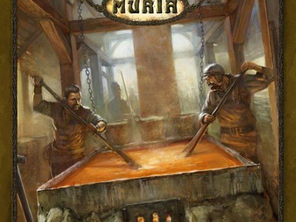 Bild zu Alle Brettspiele-Spiel Magnum Sal: Muria