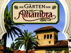 Die Gärten der Alhambra