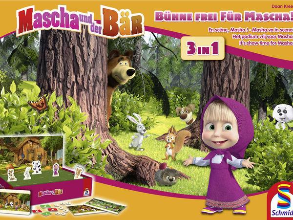Bild zu Frühjahrs-Neuheiten-Spiel Mascha und der Bär