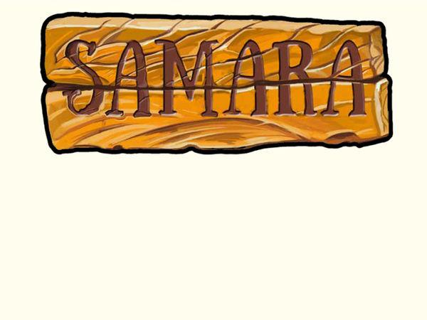 Bild zu Alle Brettspiele-Spiel Samara
