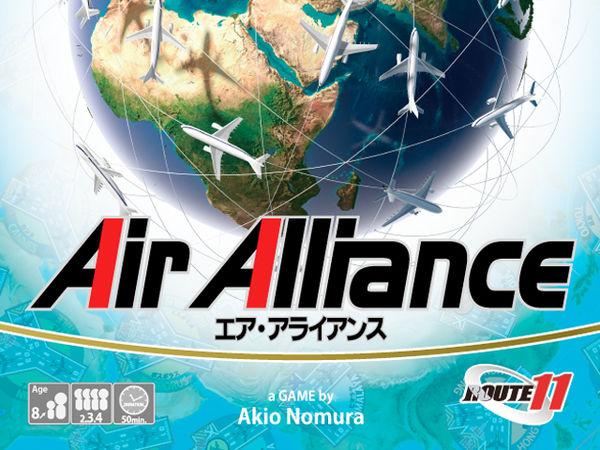 Bild zu Frühjahrs-Neuheiten-Spiel Air Alliance