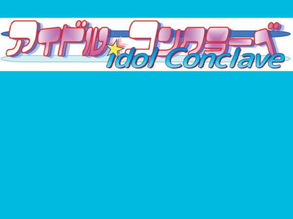 Bild zu Frühjahrs-Neuheiten-Spiel Idol Conclave