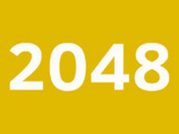 Bild zu Top-Spiel 2048