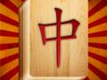 Bild zu Klassiker-Spiel Mahjong Deluxe