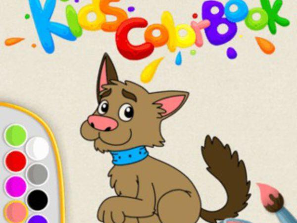 Bild zu Mädchen-Spiel Kids Color Book