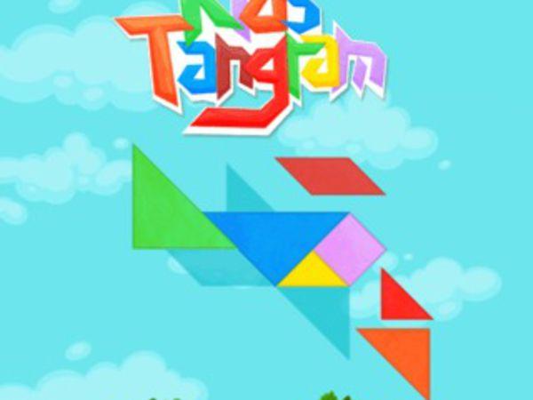 Bild zu Mädchen-Spiel Kids Tangram