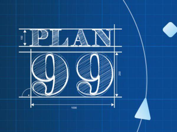 Bild zu Denken-Spiel Plan 99