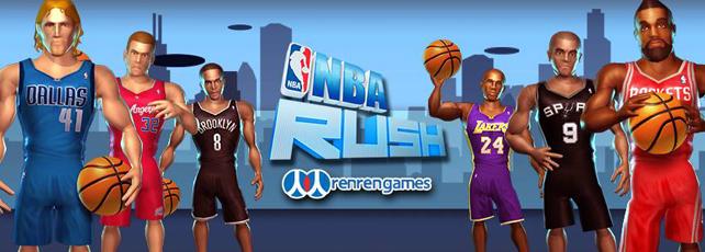 NBA Rush spielen Titel