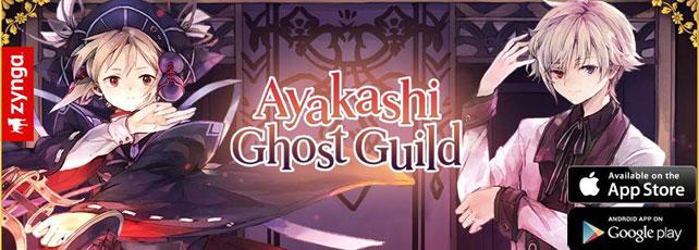 Ayakashi: Ghost Guild spielen Titel