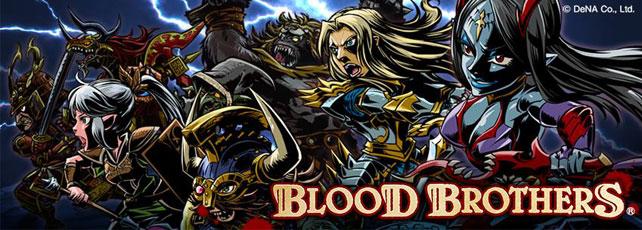blood brothers App titel