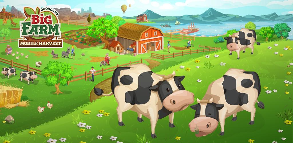 Goodgame Big Farm Mobile Harvest