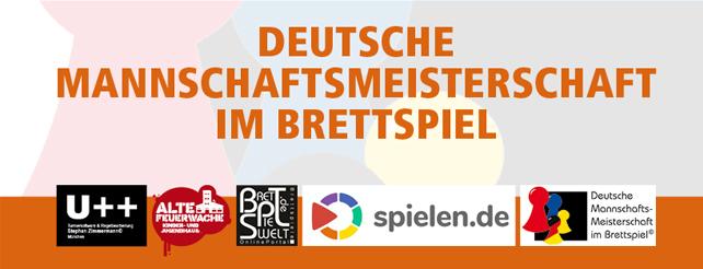 Deutsche Mannschaftsmeisterschaft im Brettspiel