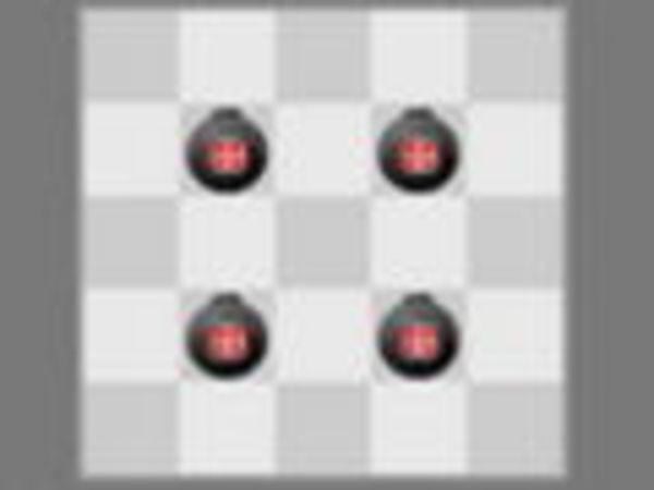 Bild zu Denken-Spiel Bombchain