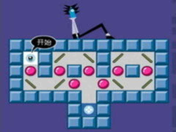 Bild zu Denken-Spiel Hangpatsu