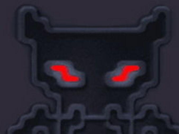 Human Destroyer