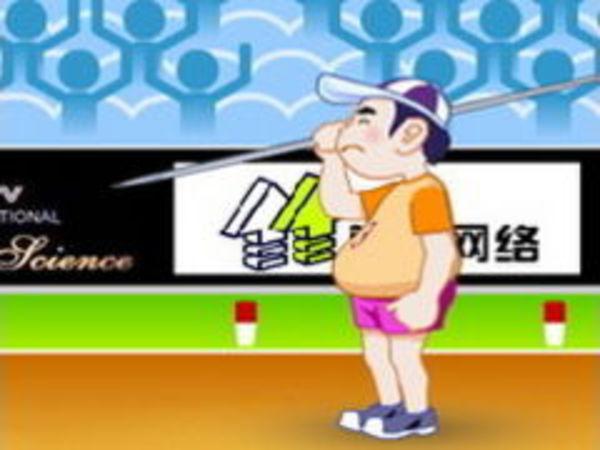 Bild zu Sport-Spiel Javelin Throw