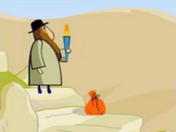 Bild zu Abenteuer-Spiel Moses