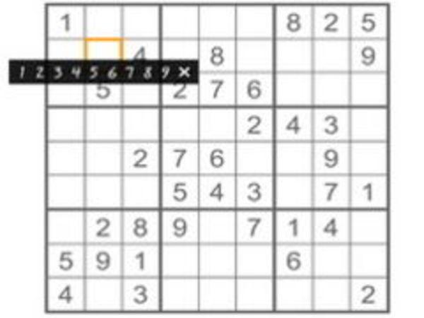 Bild zu Denken-Spiel Sudoku 2