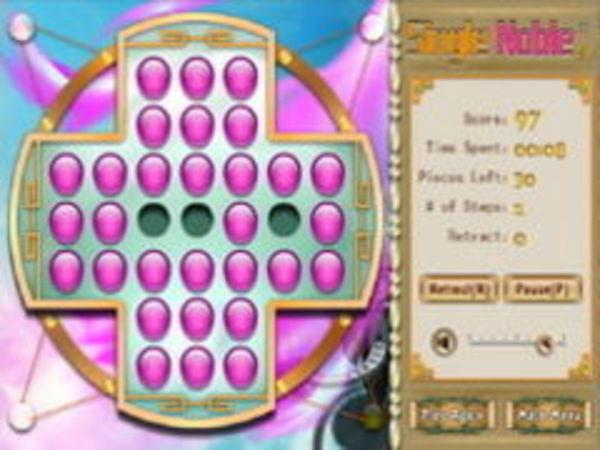 Bild zu Denken-Spiel Single Noble