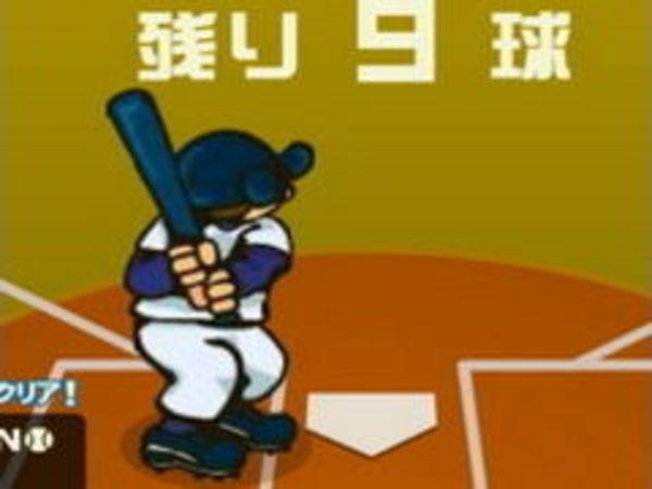 Bild zu Top-Spiel Baseball Stadium