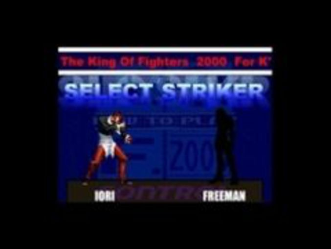 select striker