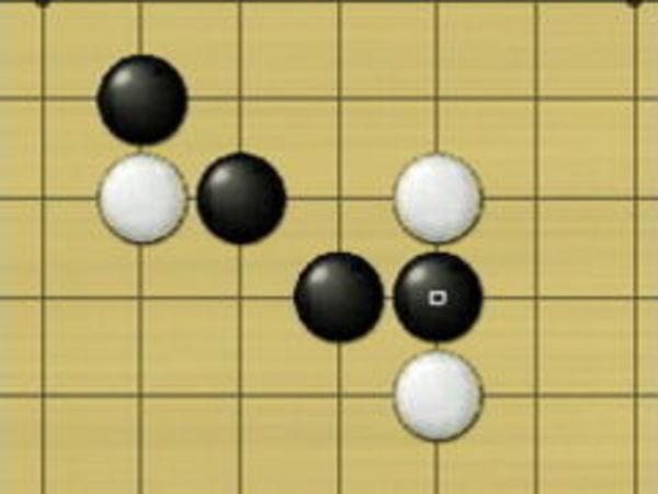 Bild zu Denken-Spiel Gobang