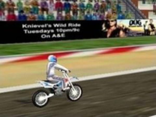 Bild zu Rennen-Spiel Wild Ride