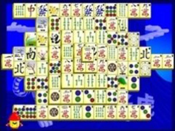 Bild zu Denken-Spiel Nao Shanghai