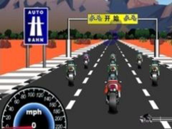 Bild zu Rennen-Spiel Speed Motobike
