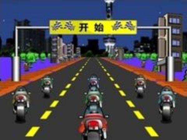 Bild zu Rennen-Spiel Idong Racer